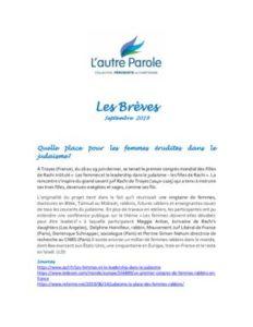 thumbnail of Les Brèves – Septembre 2019